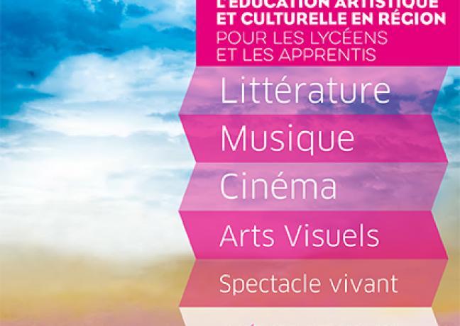 L'éducation artistique et culturelle en région pour les lycéens et les apprentis